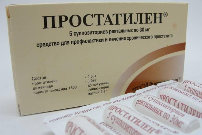 prostatilenas ir erekcija)